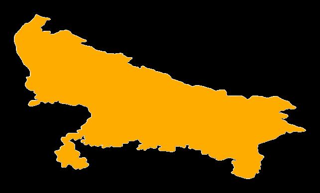 उत्तर प्रदेश पहचान पत्र सेवा पोर्टल